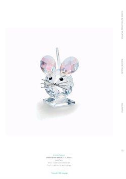 Oferte de Mouse în Swarovski