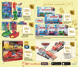 Oferte de Accesorii în Carrefour