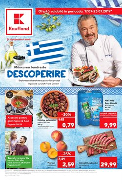 Supermarket offers in the Kaufland catalogue in Timișoara