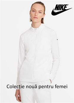 Catalog Nike ( 12 zile )