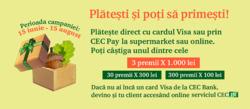 Tichet CEC Bank ( Peste 30 de zile )