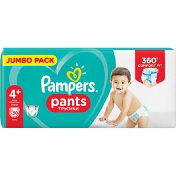 Ofertă Scutece PAMPERS Pants Mega Box nr 4+, Unisex, 9-15 kg, 50 buc 70,47 lei